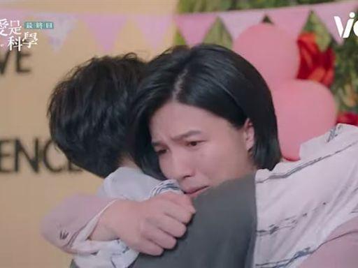 雷/恭喜!林瑞陽兒接受男友求婚 爆哭收戒指秒撲對方嗨炸
