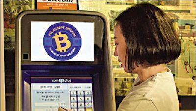 防範危機/韓嚴管加密貨幣 半數交易所關門