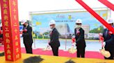 台泥集團三元能源科技 高雄鋰電池廠動土 - 自由財經