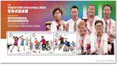 賀運動員在東京殘奧取得卓越成績 香港郵政發行特別郵票