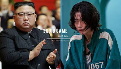 北韓官媒也追完《魷魚遊戲》了:沒人性又壞人一堆,是「反南韓最佳教材」 ‧ A Day Magazine