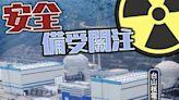 小量燃料破損 台山核電廠1號機組停機檢修