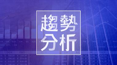 【新股IPO】滴滴出行棄港赴美 港交所失落超級獨角獸 - 香港經濟日報 - 趨勢分析 - 名家專欄
