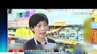 松本清4店進駐行天宮站成戰區 以大門面搶客