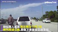 美警察「用生命」公路執法 駕駛暴衝同事一秒拉開超驚險
