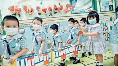 幼兒教育:切忌「揠苗助長」 實施遊戲學習 - 20210518 - 副刊