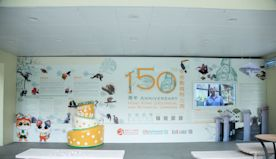 【香港好去處】香港動植物公園150周年 新引入水獺及黑冕鶴+親子...