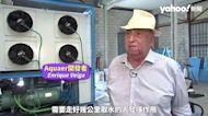 西班牙「空氣製水機」耐高溫 單日可產5000公升飲用水