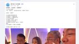 國民黨Po與趙映光同桌影片嗆「說清楚很難嗎」徐國勇:不認識趙介佑