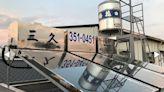 三久太陽能熱水器南區經銷-三泰電器行