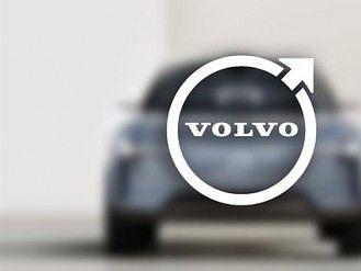 Volvo 新廠徽曝光 傳 XC90 首度使用 - DCFever.com