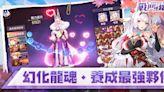 傳奇網路 MMORPG 新作《戰鬥吧龍魂》正式推出 攜手龍魂重振王國榮耀