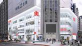 開幕首日創下億元業績!來台11年的UNIQLO何以深受台灣人喜愛,將在「這裡」開出全球旗艦店