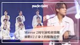 Mirror 2周年演唱會開鑼:細數12子身上的服飾造型!