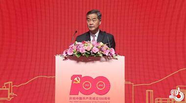 梁振英:中國共產黨樹立民主和法治典範