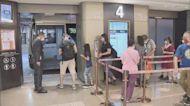觀塘裕民坊新公共運輸交匯處啟用 採取人車分隔措施
