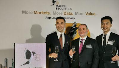 美資證券行喜鵲證券手機交易App上架 支援7個股票市場交易