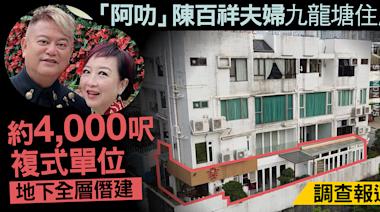 陳百祥夫婦九龍塘住所全層僭建 擅建樓梯製複式單位 無視屋宇署警告拖半年未拆   調查報道   立場新聞