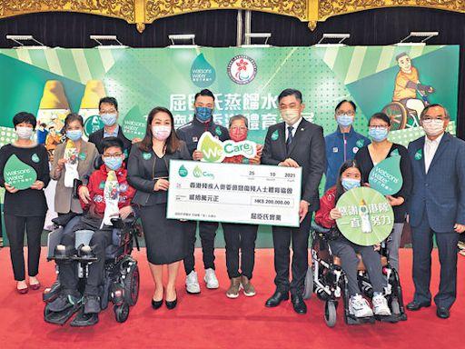 屈臣氏蒸餾水向運動員爸媽致敬 捐$20萬助殘疾健兒 - 晴報 - 港聞 - 新聞