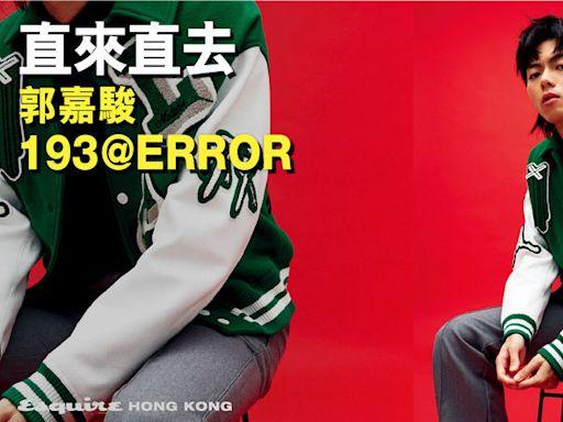 COVER STORY | 193 郭嘉駿@ERROR︱Esquire HK