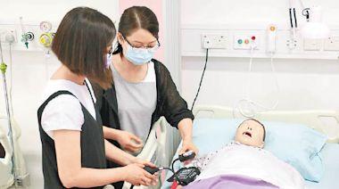 OUHK LiPACE醫療護理高級文憑 獲SSSDP資助 為升學就業打穩基礎 - 東方日報