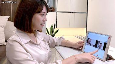三壽險試辦視訊投保 國泰人壽已收件4.5萬