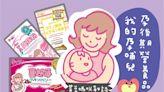 黃豆媽咪 - 【黃豆媽咪育女誌】孕期營養品   懷孕後期   孕哺兒 鐵+B群無腥味營養充足、真珠粉養顏滋補、蔓越莓清新舒適 - BabyHome 個人專頁