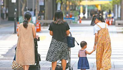 人口「生不如死」負成長 房價受少子化影響下退休族該如何布局?