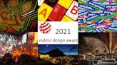 紅點設計大獎2021年評委全球評選──品牌與傳播設計獎即將揭曉!