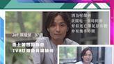 【可能得半年命】唔煙唔酒!前TVB藝員陳積榮患末期肺癌