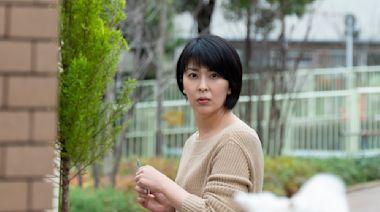 松隆子《大豆田永久子》搭上22歲「國寶級帥哥」 狠甩三前夫:不會再跟你們結婚!