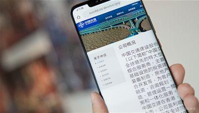 中交(01800.HK)控股股東吸300萬H股 擬續增持