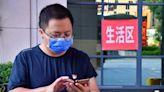 中國網路自由度 連七年全球墊底