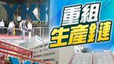 拉鏈鈕扣製造商YKK香港公司裁員240人 屯門新力街廠房將關閉