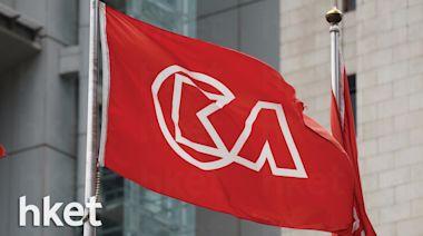 投資理財周刊 - 【價值提升】長實收購劃獲通過 高位整固勢加速完成 - 香港經濟日報 - 投資頻道 - 即時行情 - D210518