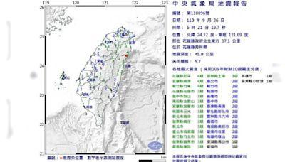 06:21花蓮地牛翻身!規模5.7地震、最大震度4級 氣象局回應了