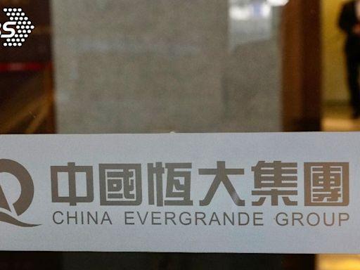 表態不救恆大?北京籲中企「主動」做好支付債務準備