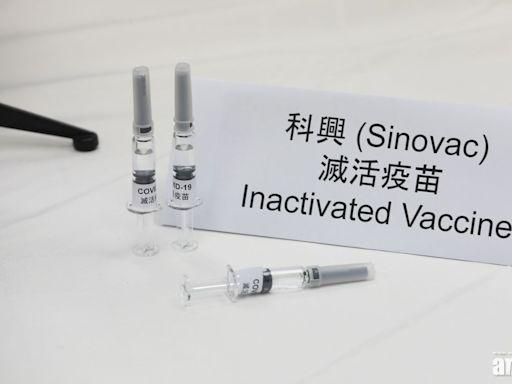 新冠疫苗|保障基金向3個案批賠償均涉科興 孔繁毅:因較早「開打」 - 新聞 - am730