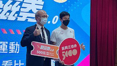 盧彥勳網球訓練基地募資中 盼培養選手縮短斷層也要更社區化