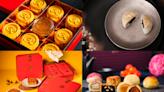 2021中秋節禮盒盤點!「頂級魚子醬、楊枝甘露月餅」創新口味先預訂 - 玩咖Playing - 自由電子報