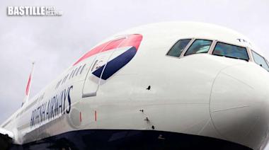 英航5月9日起復飛倫敦至香港航班 | 社會事