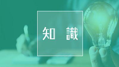 內地雙碳「1+N」體系 推進碳中和策略 - 香港經濟日報 - 知識 - 宏觀