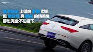 【新車速報】2021 Mercerdes-Benz CLA 200 Shooting Brake試駕!務實主義下的求帥選擇!