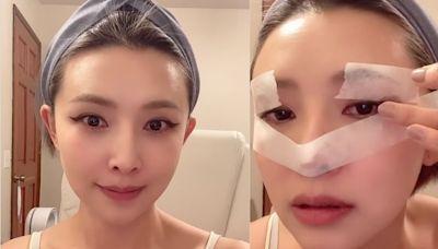 用膠帶畫眼線!女星親自實測「懶人化妝法」 拯救手殘:蠻厲害的