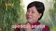 《新台灣奇案-EP3我有三個姓》阿梅及秀賢被陷害 雙雙浸豬籠!!!
