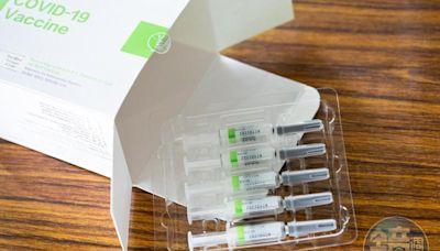 高端加入WHO贊助臨床試驗計畫 哥倫比亞預計招募4萬受試者
