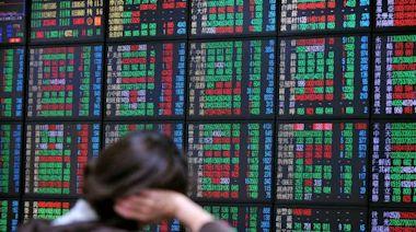 台股站上17200點 三大法人土洋對作買超99億元 | Anue鉅亨 - 台股