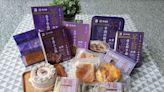 芋頭控開吃|全聯推出15款芋頭甜點鹹食 媽祖Q版聯名包裝「芋」旨大吉 | 蘋果新聞網 | 蘋果日報