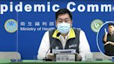 新冠肺炎本土+1在新北 6旬翁血清抗體陽性、感染源不明