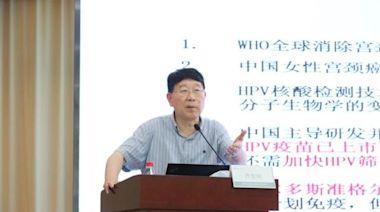消除「宮頸癌」,這個山西人把中國經驗變為世界貢獻